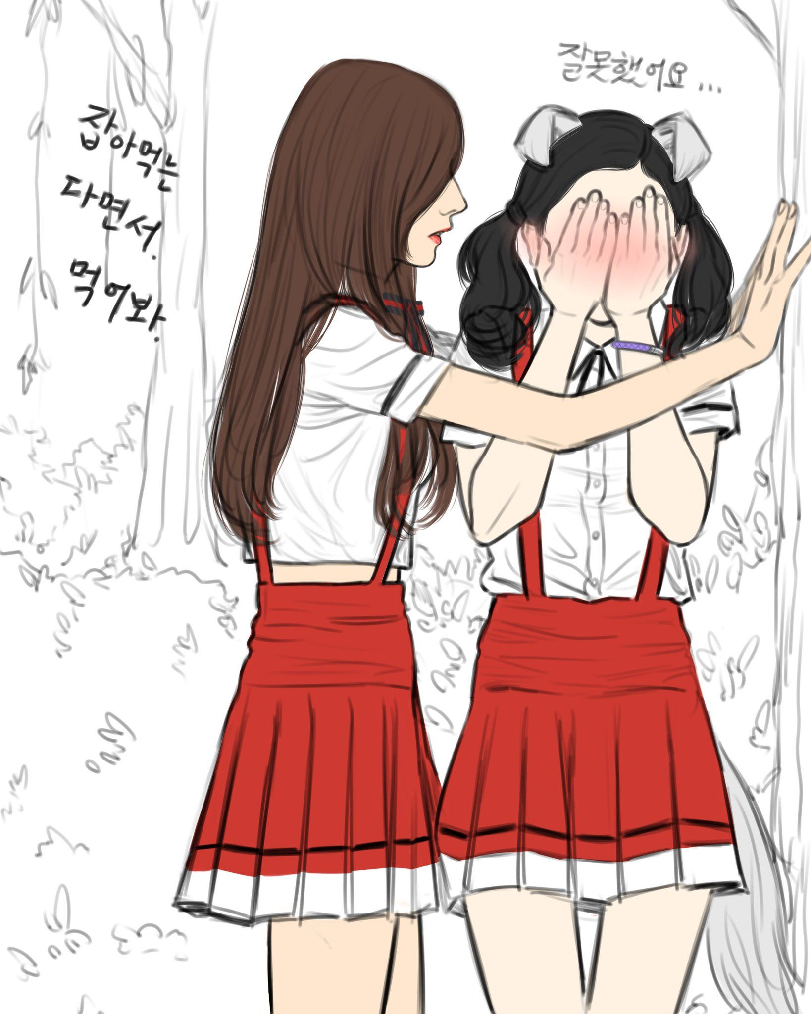 Pin By Michaengmelifeu On Sanake And Eagle Twice Fanart Cute Lesbian Couples Anime Art Girl