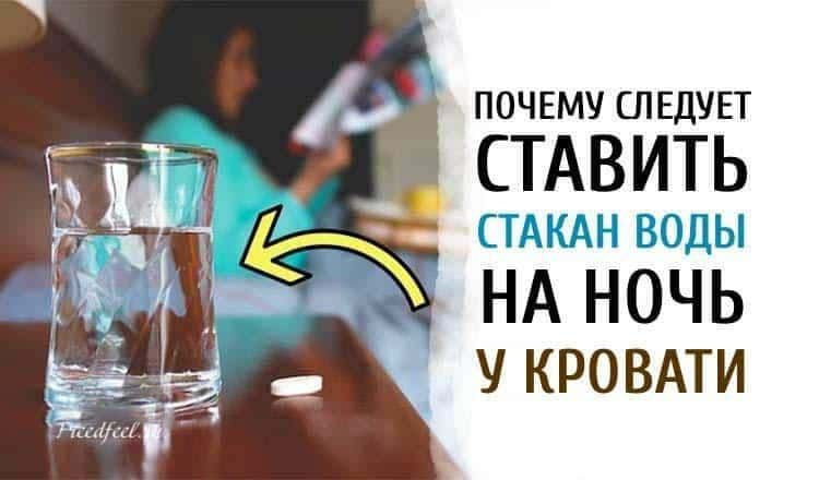 Пин на доске Здоровье