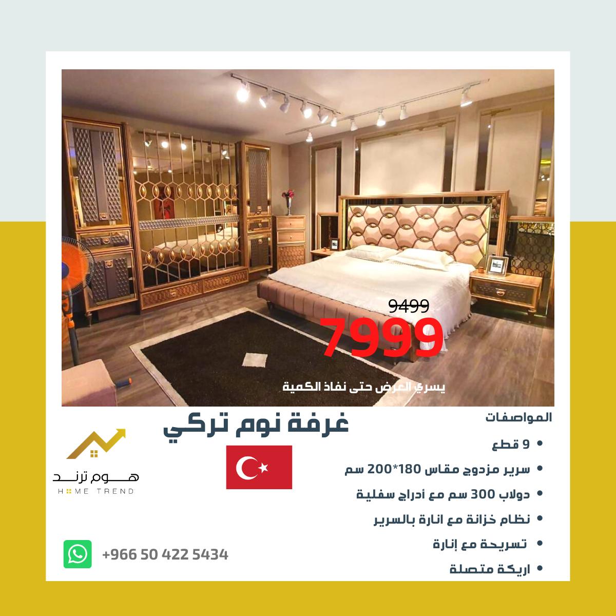 غرف نوم تركي مودرن Furniture Liquor Cabinet Home Decor