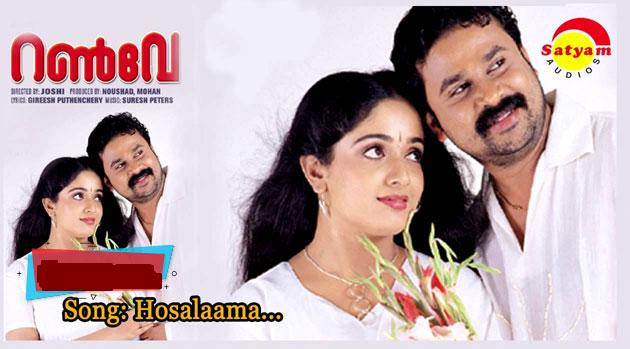 Pin on Malayalam Song