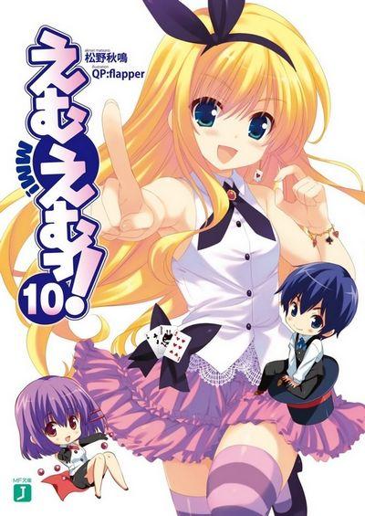 MM! Light Novel Author Akinari Matsuno Passes Away | Anime, Light novel, Novels