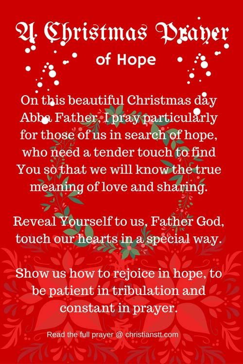 Christmas Day Prayer Of Hope Blessings With Images Prayers