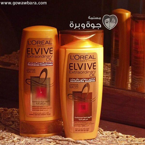 شامبو وبلسم L Oreal Elvive Nourishing Shampoo Shampoo Shampoo Bottle