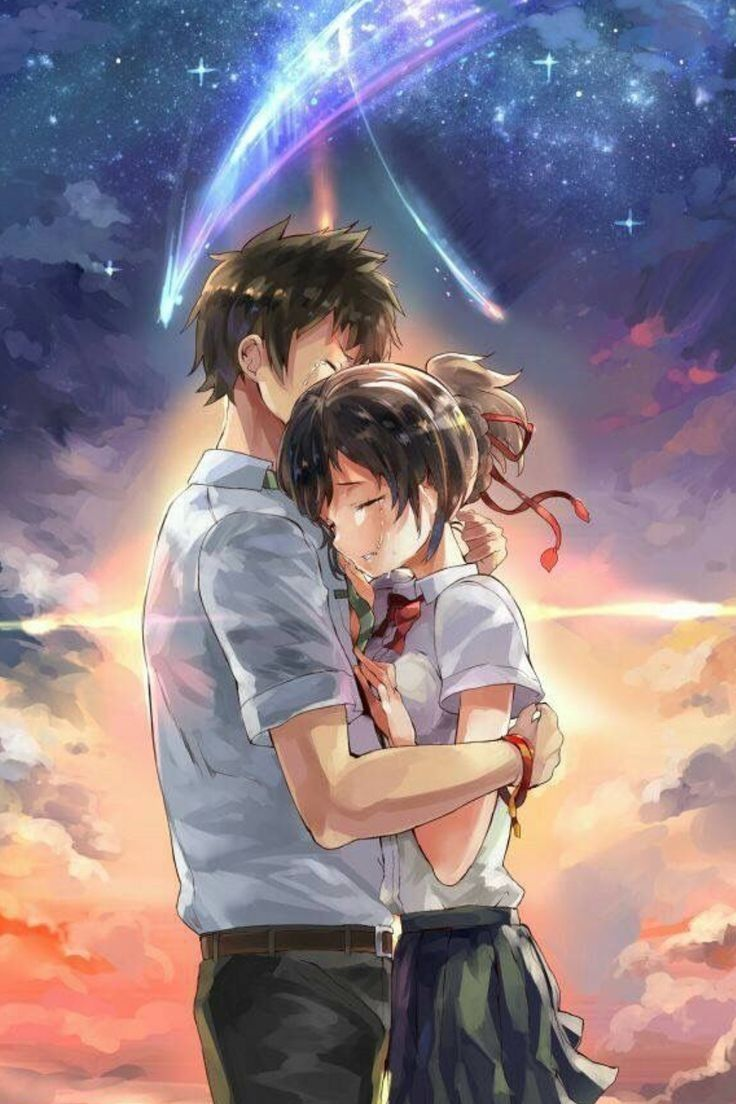 Your name ❣️
