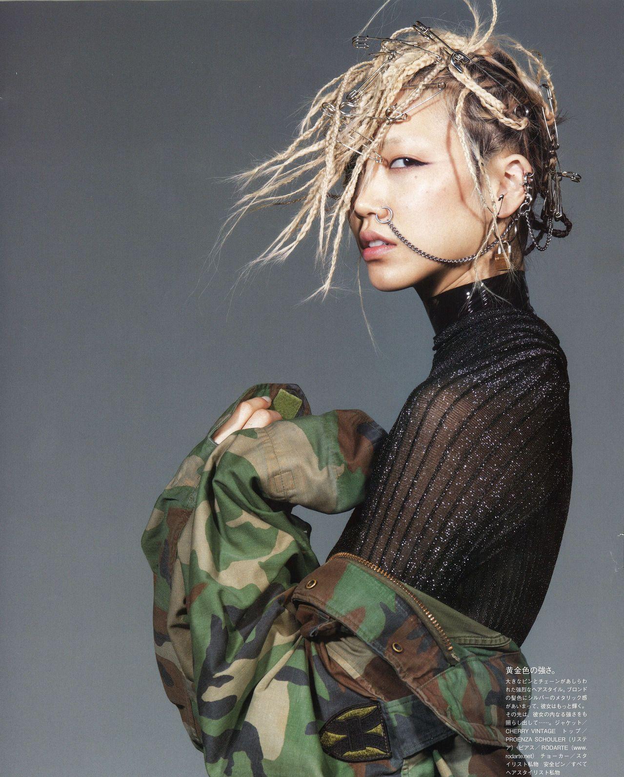 Korean Models: Photo | Han Guo Korea 한국어 | Fashion, Vogue ...