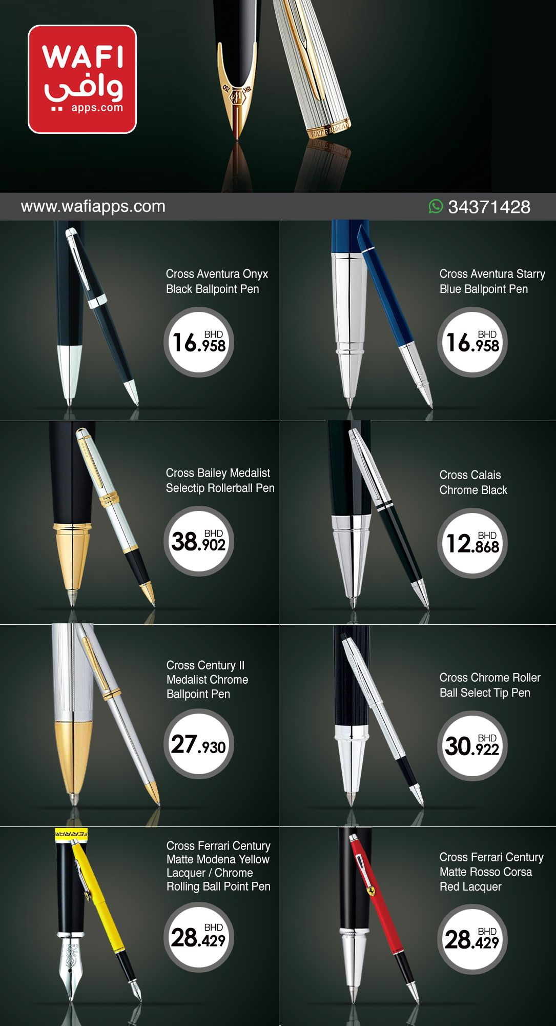Launching stunning collection of cross pens to paint your