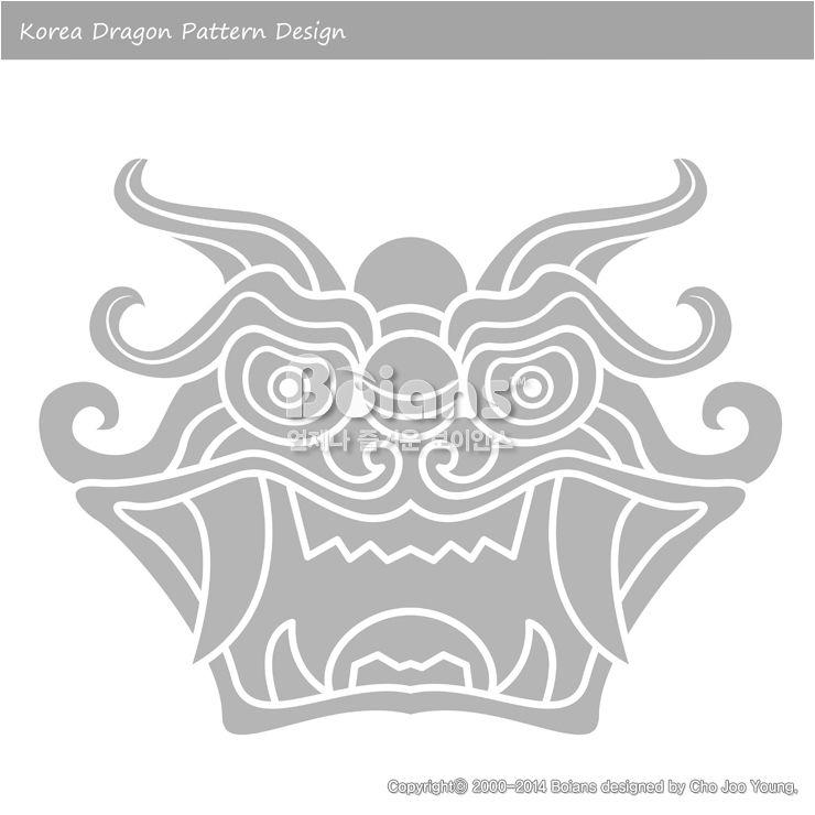 한국의 용 문양 패턴디자인. 한국 전통문양 패턴 디자인 시리즈. (BPTD010024) Korea Dragon Pattern Design. Korean traditional Pattern Design Series. Copyrightⓒ2000-2014 Boians.com designed by Cho Joo Young.