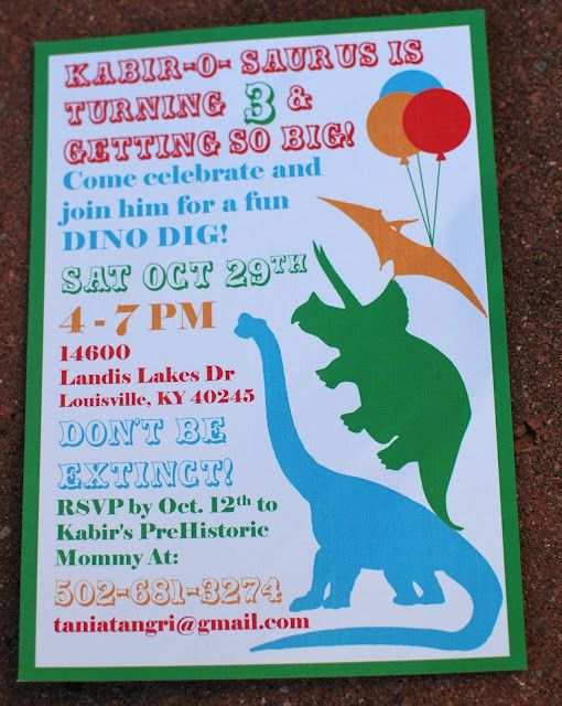 Turtlecraftygirl Rawr Dinosaur Birthday Party Dinosaur Birthday Invitations Dinosaur Party Invitations Dinosaur Birthday Party Invitations