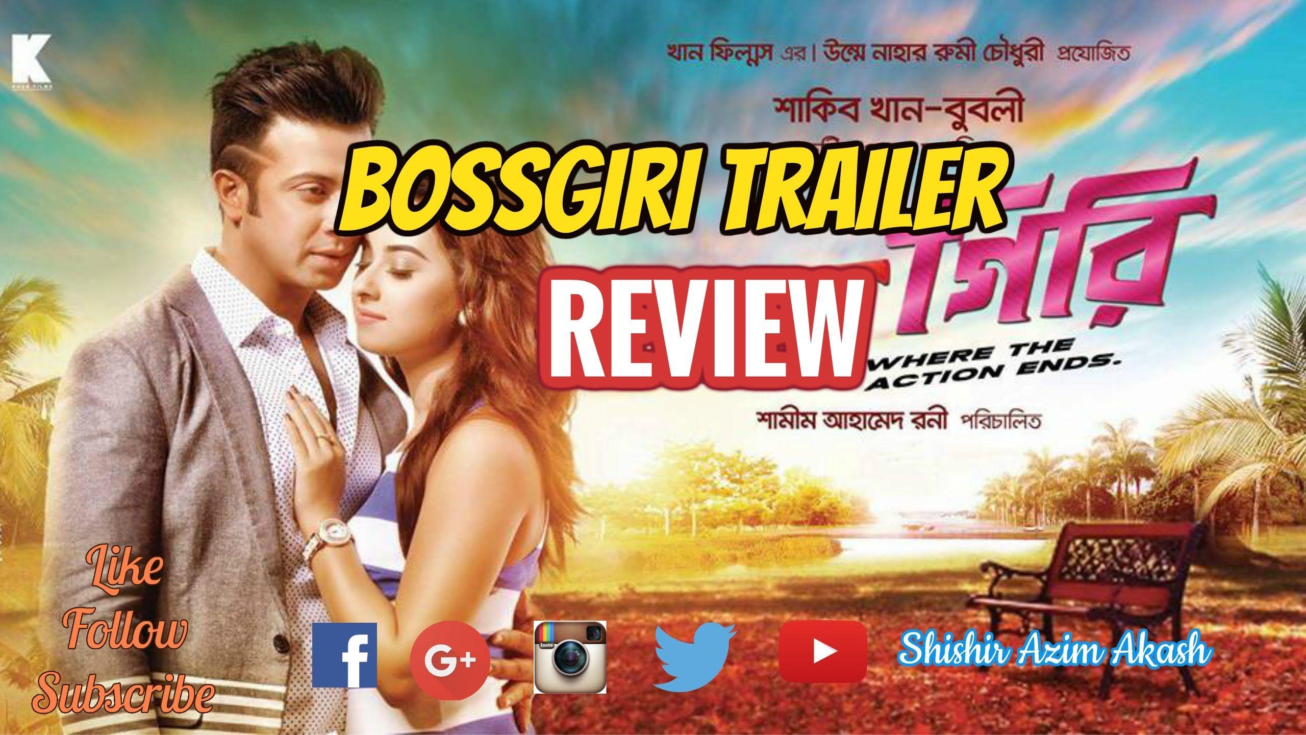 Bossgiri Trailer Review