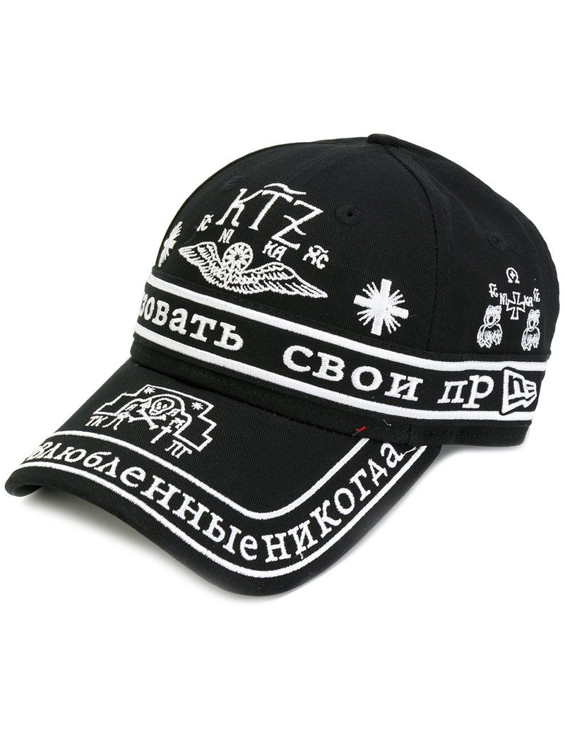 embroidered baseball cap - Black KTZ weoI4u