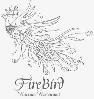 Firebird Firebird Coloring Book Pages Coloring Books
