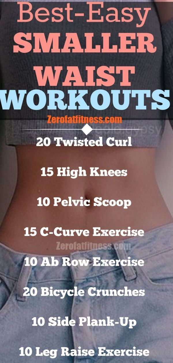 How to Get aBigger Hips and  Smaller Waist .Do these 10 Best waist shaping Exercises to get hourglas...