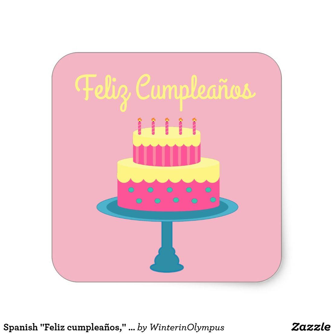 Spanish feliz cumpleaños happy birthday sticker