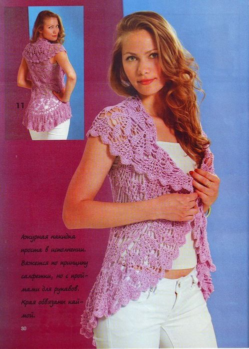 Crochet round cardigan