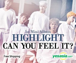 #Highlight Mini Album Vol. 1 - Can You Feel It? | Order Now While Supplies Last~ #KPop