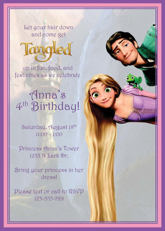Tangled Invitation Princesas Enrolados Festa