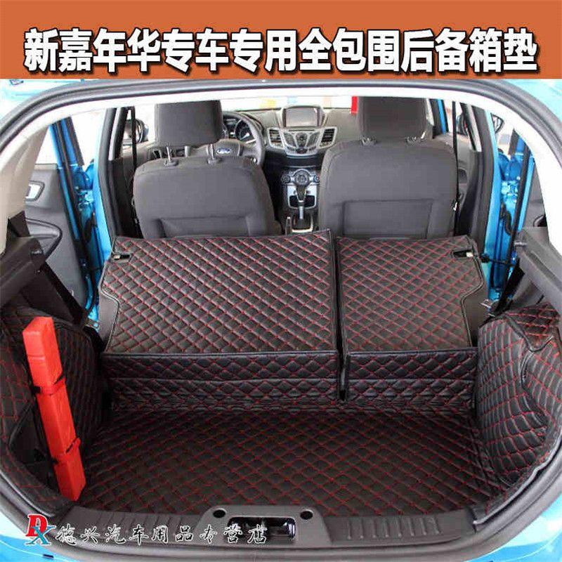 Custom Fit Fiber Leather Car Trunk Mat Cargo Mat For Ford Fiesta 2009 2010 2011 2012 2013 2014 2015 2016 5d Cargo Li Interior Accessories Car Trunk Cargo Liner