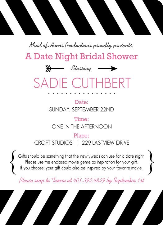 movie themed date night bridal shower invitation by purpletrailcom