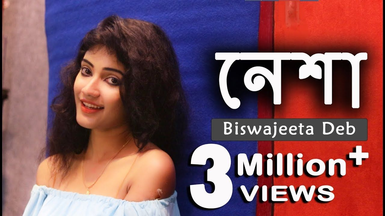 Nesha Arman Alif Biswajeeta Deb Female Version New Bengali Song Bengali Song Songs Mp3 Song Download