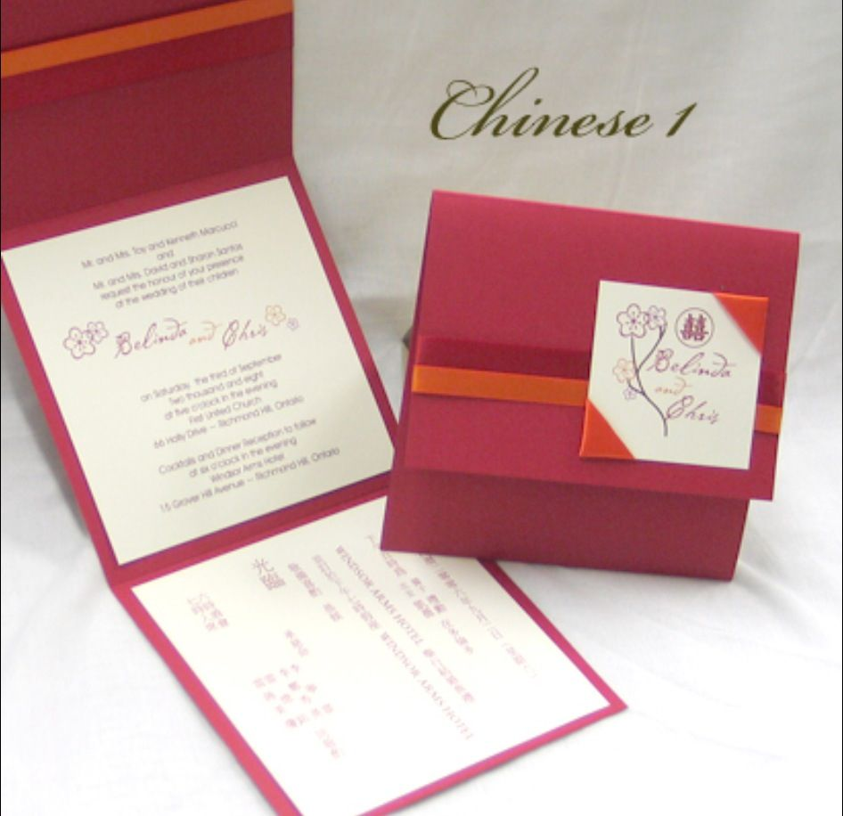 Chinese Wedding Invitations!! | Wedding invitation | Pinterest ...