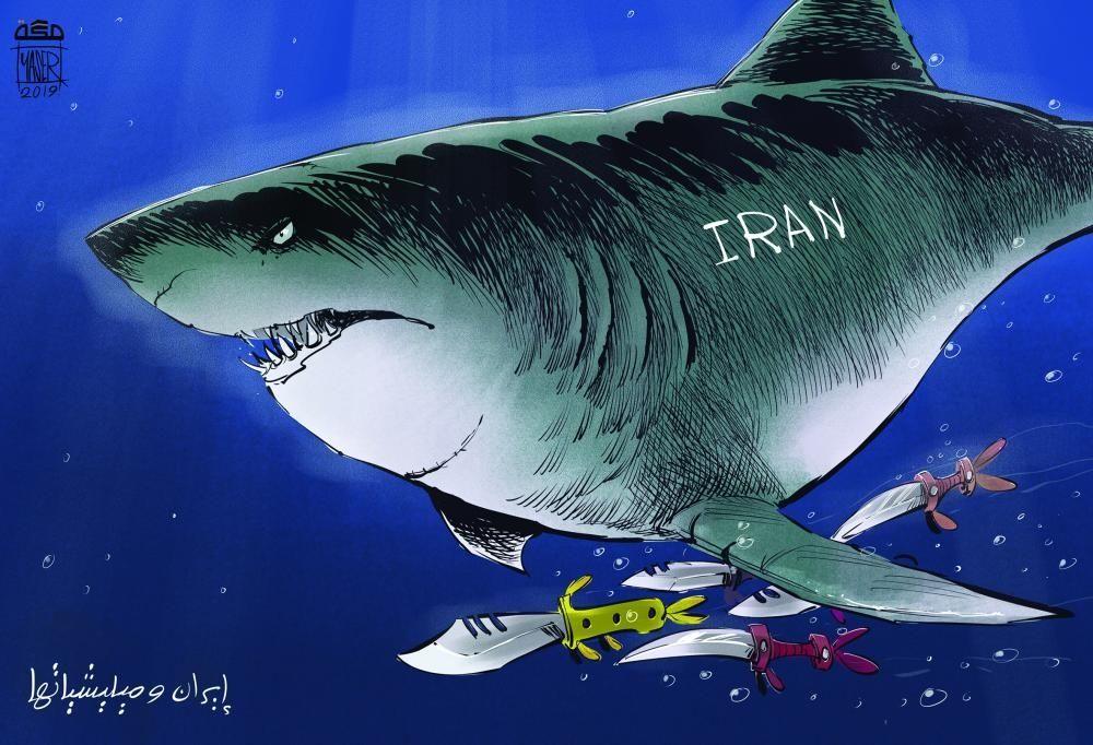 كاريكاتير الرأي كاريكاتير كرتون رسام إيران Pets Fish Pet Animals