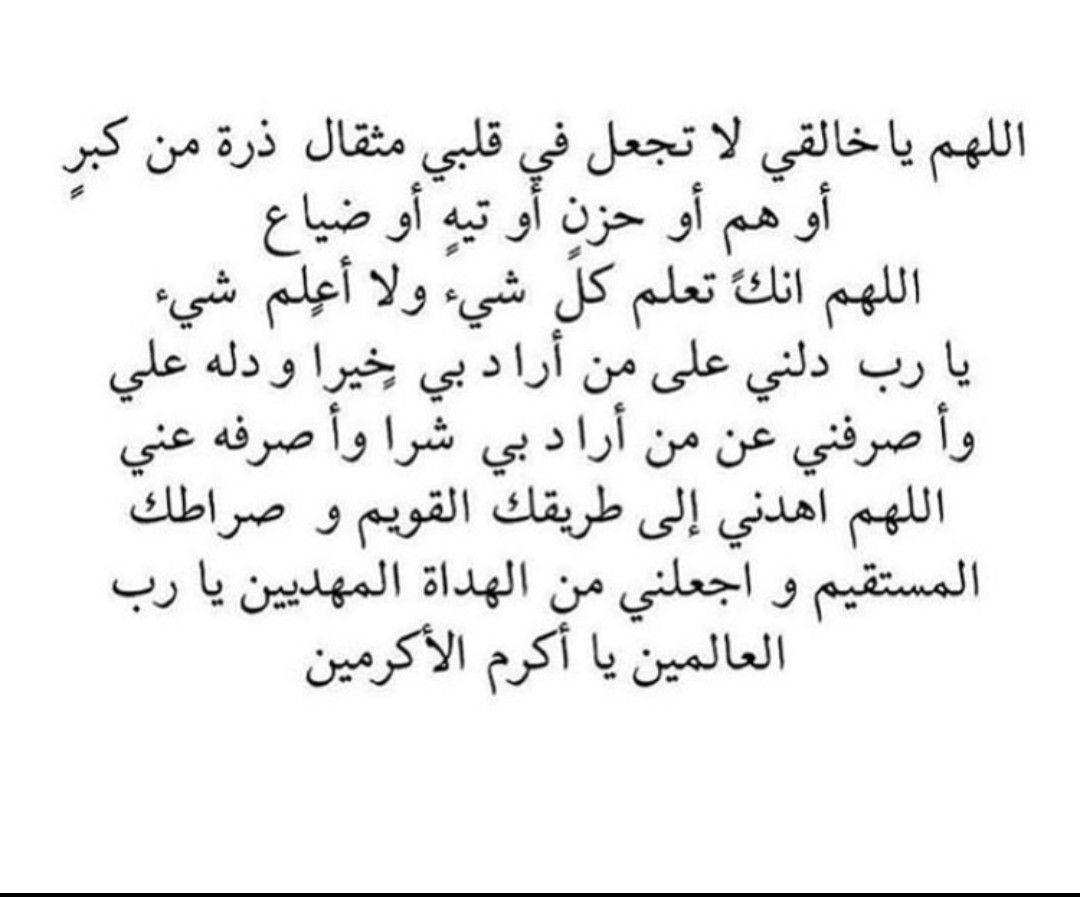 Pin By Aya Arab On Allah Allah Math Arabic Calligraphy