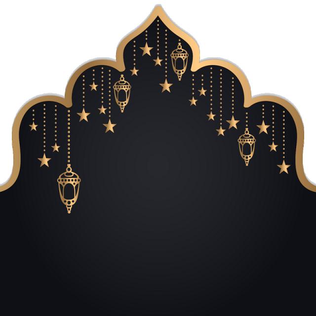 Islam Ramadan Kareem Golden Lantern In 2020