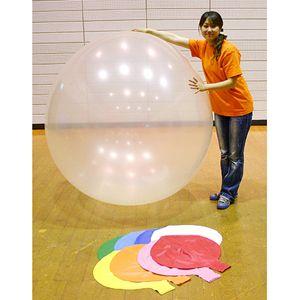 マレーシア産ジャンボバルーン 巨大風船 160cm 風船 イベントグッズ イベント用品 Balloons Ball Exercises Ball