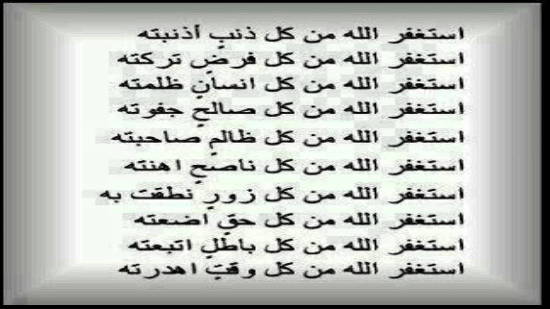 أقوى وأفضل رقية شرعية مجربة ونافعة بأذن الله Roqia Math Koran Quran