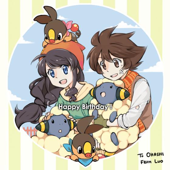 お橋さん! お誕生日おめでとうございます! ( ´ ▽ ` )ノ