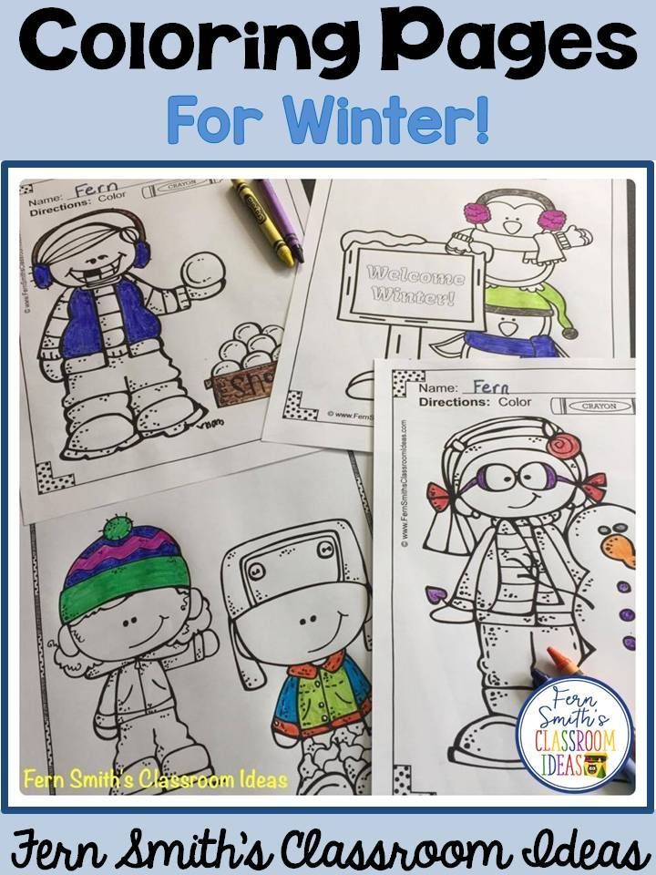Winter Coloring Pages - 45 Pages of Winter Coloring Fun | Pinterest