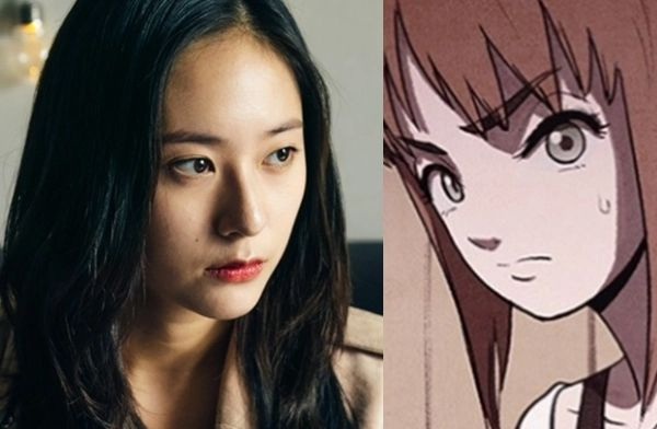 """4 Actresses And Acting-dols That Would Be Perfect With Song Kang In Drama """"Sweet Home"""""""