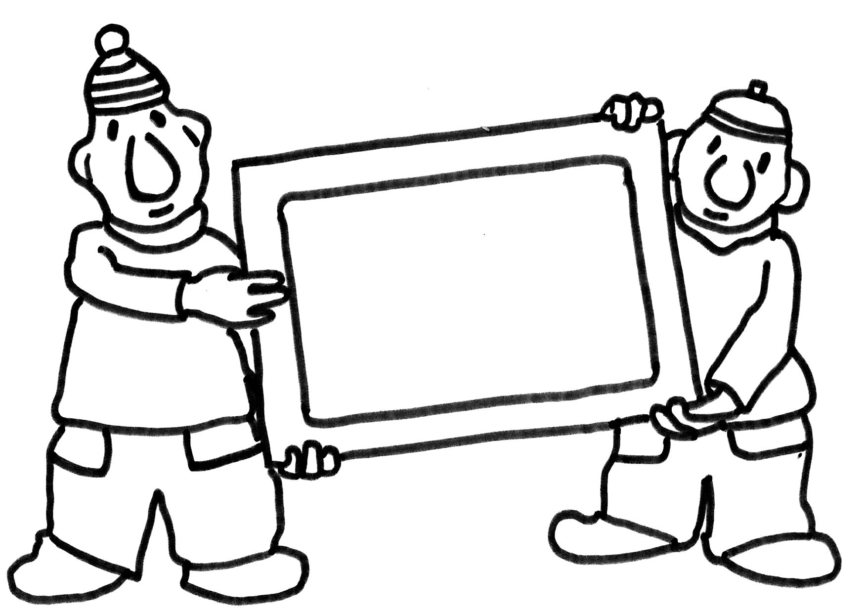 Kleurplaat Woezel En Pip Verjaardag Kleurplaat Buurmanenbuurmanschilderij Png Buurman En