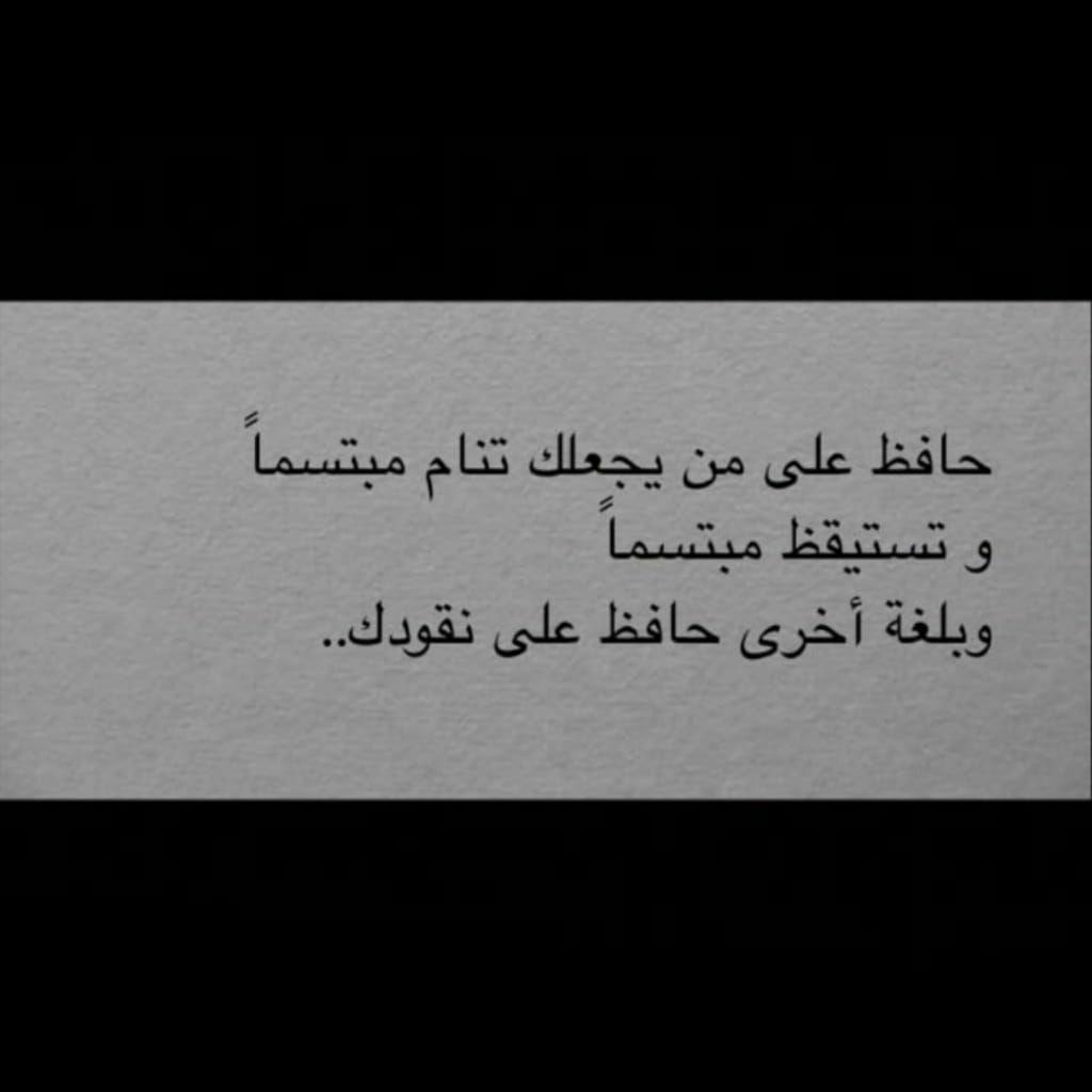 يا أبوي ية نور عيوني يا بوقلب حنوني Calligraphy Arabic Calligraphy
