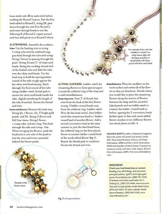 Edelweiss necklace - 3/3 - Beading necklaces