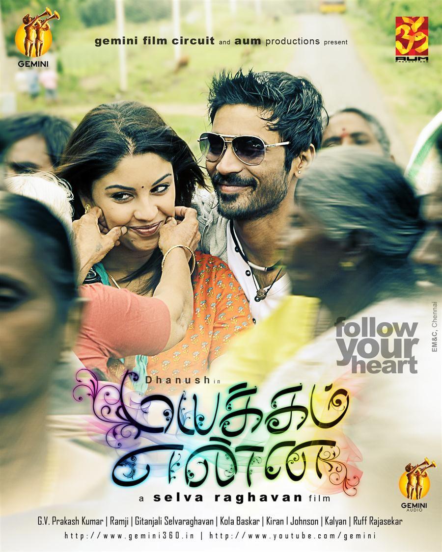 Mayakkam Enna Moving Movie Favorite Movies Movies