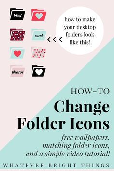 Free February Wallpapers Folder Icons A Video Tutorial Whatever Bright Things February Wallpaper Folder Icon Desktop Wallpaper Organizer