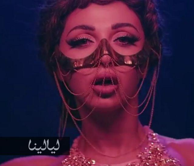 فيديو ميريام فارس أميرة من ألف ليلة وليلة في آمان موقع ليالينا Choker Necklace Chokers Singer