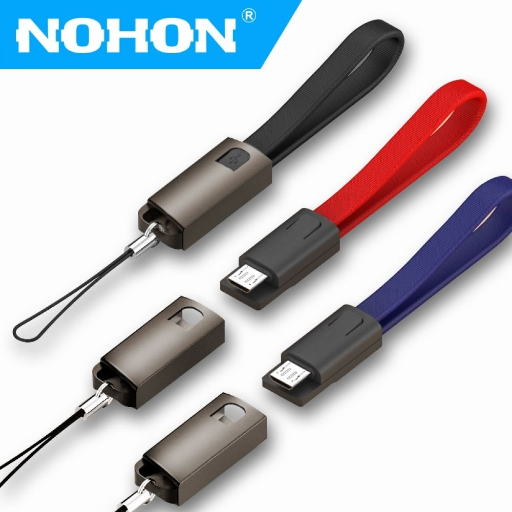 Nohon Portable Keychain Usb Cable For Iphone Micro Type C 8pin Charging Usb Cable Usb Phone Cables