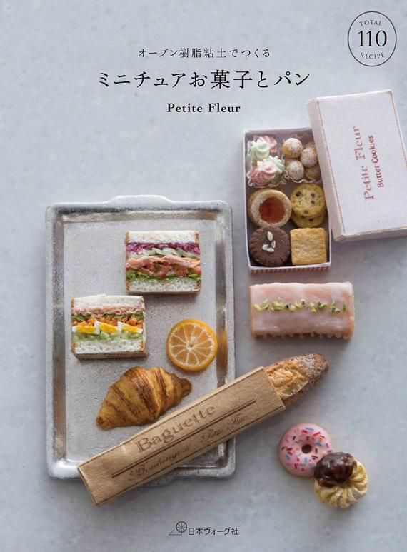 Photo of Oven resin Miniatures made with clay Confectionery and bread Japanese Craft Book Miniature work Food