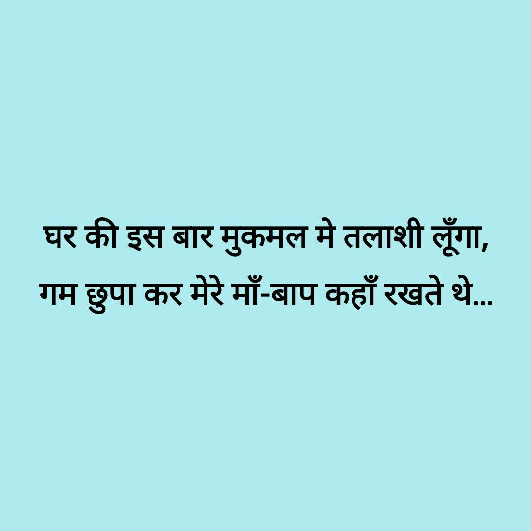 Quote Of Life Quotes Quotes Life Hindi Positive Creative  Prasadik