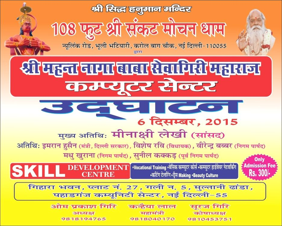 Pin by Narendra Sadhu u0027मकरध्वजu0027 on Big Hoarding Banners - invitation card format for satyanarayan pooja