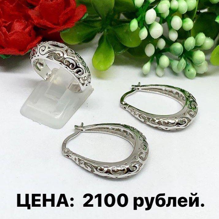 Ves Assortiment Po Heshtegu Lux Serebro 925 1 Podpishis 2 Postav Lajk 3 Napishi Kom In 2020 Wedding Rings Engagement Rings Rings