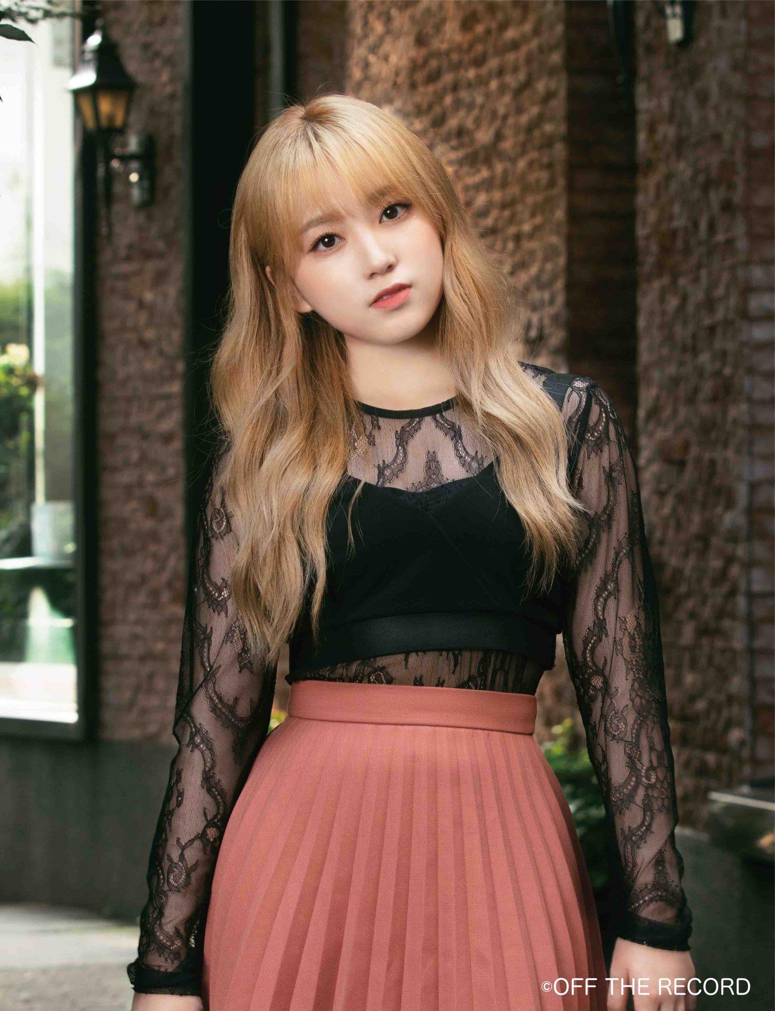 IZ*ONE-Chaeyeon official update | Chaeyeon, Kpop girls, Japanese girl group