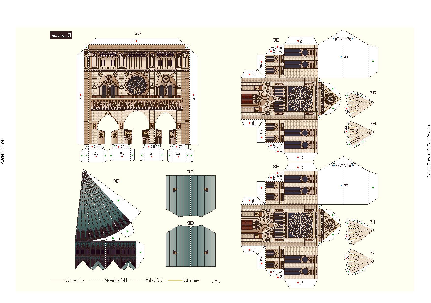 Замки из бумаги фото и схемы.