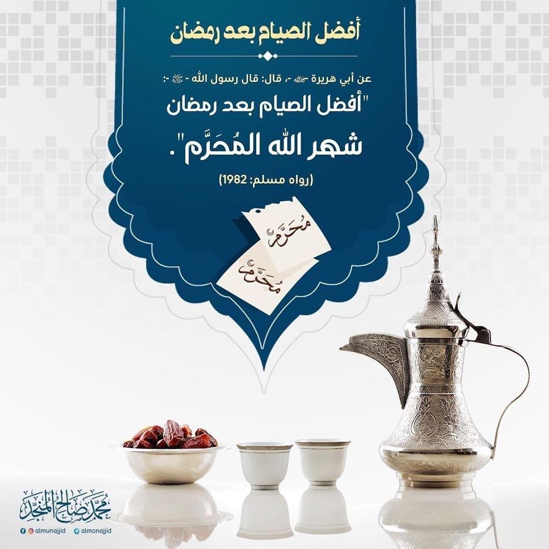 Pin By عبق الورد On منوعات Ahadith Islamic Caligraphy Islamic Quotes