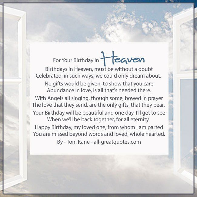 Birthday In Heaven Poem, Card By Toni Kane