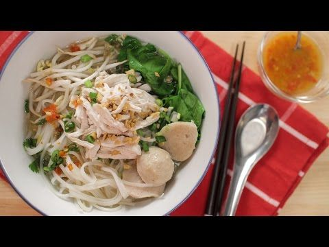 Thai chicken noodle soup recipe hot thai kitchen thai chicken noodle soup recipe hot thai kitchen youtube forumfinder Choice Image