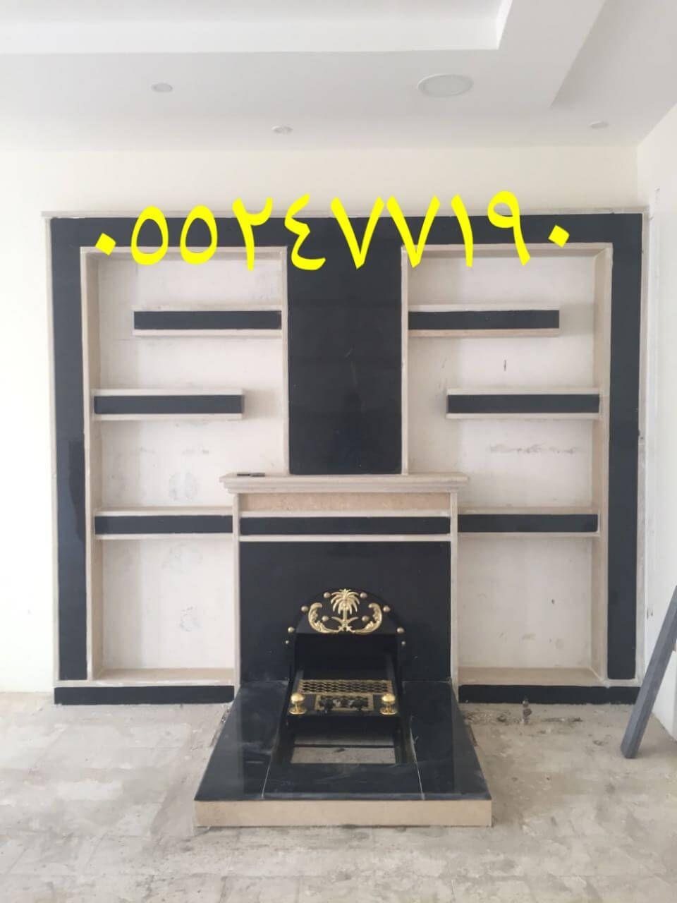 Pin By مشبات Fireplace On مشبات صور مشبات Home Decor Decor Fireplace
