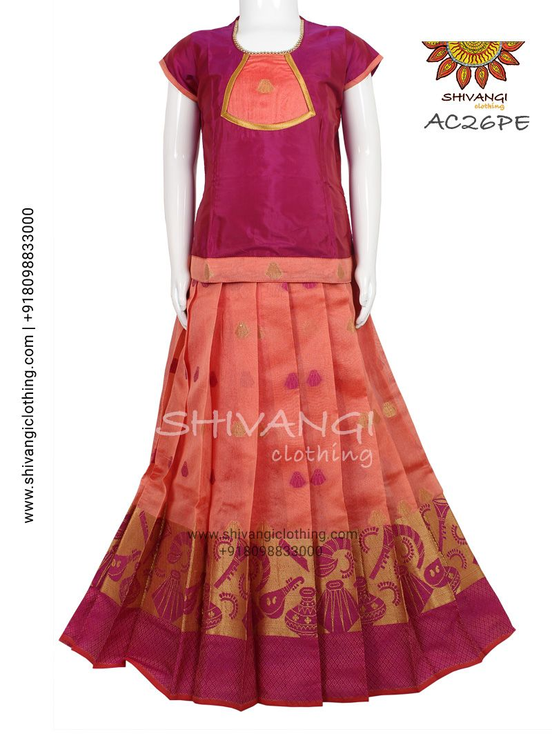 b33ba3c871 Trendy Pattu Pavadai Trending instrument daman Skirt paired with contrast  semi silk top with simple and elegant patch work featuring an elegant look.
